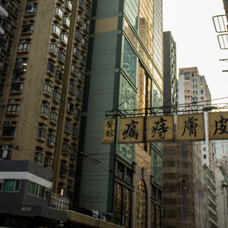 Hongkong nie rozczarowuje